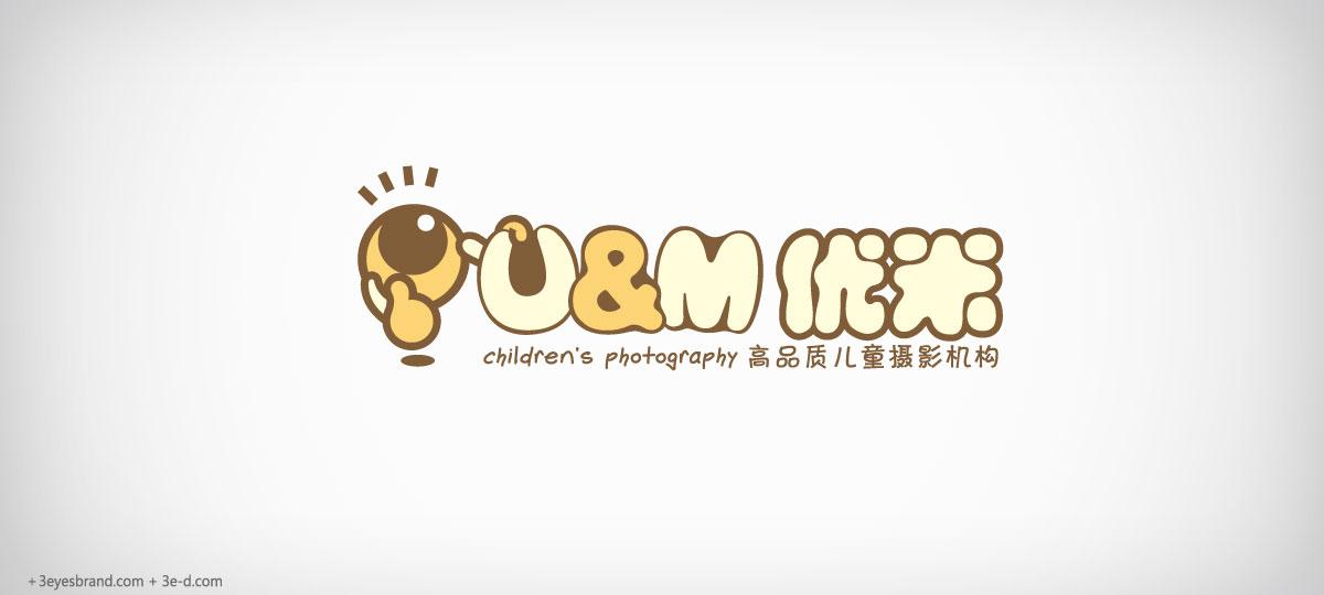 优米儿童品牌设计咨询   品牌logo/vi设计   案例中心